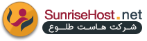 Sunrise Host Logo